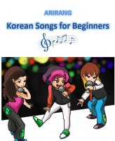 Arirang_Korean songs for Beginners_NSW Gov