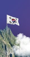 Dokdo Foundation