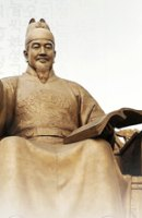 King Sejong the Great & the Korean Alphabet, Hangeul