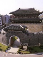 National heritage: Suwon Hwaseong Fortess