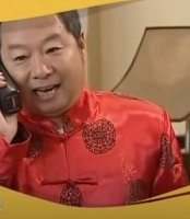 Happy Chinese Ep 1 –  Visitor from far away (Short play), CCTV 4