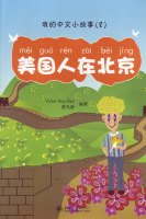 My Little Chinese Book 8 - An American in Beijing (Reader)