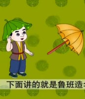 Fairy tale 08 Lu Ban made an umbrella (Video), Letv (2013)