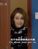 Happy Chinese Ep 21 – Pet rat (Short play), CCTV 4