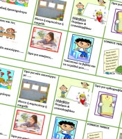 Time and sequence cards of class activities
