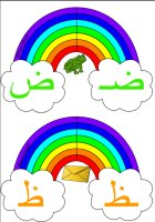 Rainbow letters cards