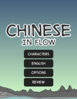 Chinese in flow website