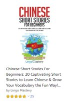 Chinese short stories for beginners