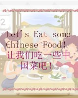 Let's eat some Chinese food website