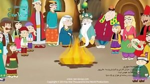 Chaharshanbe Suri- culture and celebration