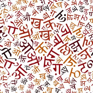 Hindi pronunciation, grammar, vocabulary as Quiz-ilanguages.org