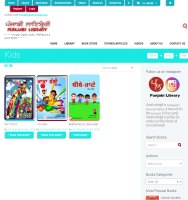 Punjabi Library (Kids Books)