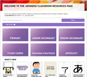 Japan Foundation Sydney  Classroom Resources Webpage