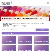 Japan Foundation  Classroom Resources Webpage
