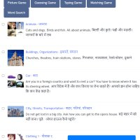 An Online tool to learn Hindi vocabulary in a fun way