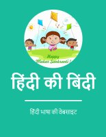 Hindi ki Bindi - Stories, poems, prose and animation for all levels