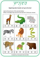 Beginning Letter Sounds: Let's go to the Zoo!