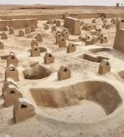 Burnt City - The oldest and most advanced ancient city in the world
