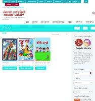 Punjabi Library (Kids Books)