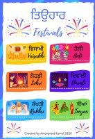 Names of Festivals